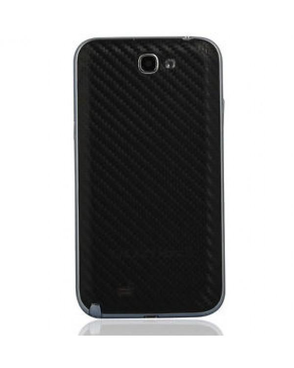 Samsung Galaxy Note 2 dėklas