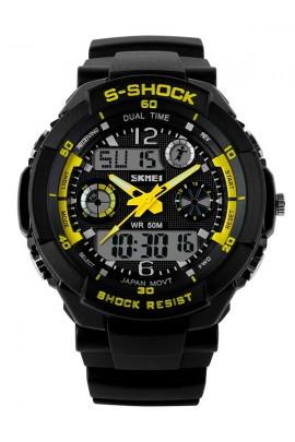 """Vyriškas laikrodis """"S-Shock"""""""